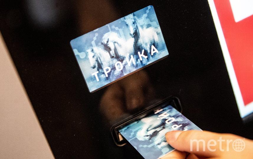 """В 2021 году стоимость одной поездки в общественном транспорте Москвы по карте """"Тройка"""" увеличится на 2 рубля. Фото Getty"""