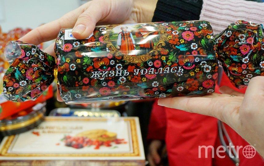 """Сладкие подарки бывают и для взрослых. Фото  vk.com/club45754770, """"Metro"""""""