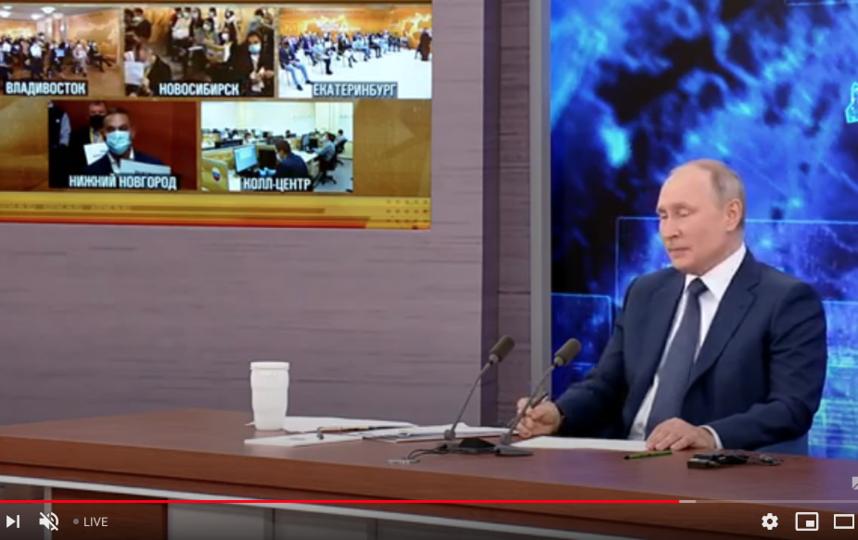 """Владимир Путин во время ответа не назвал Алексея Навального по имени. Он использовал выражение """"пациент в берлинской клинике"""". Фото Скриншот Youtube"""