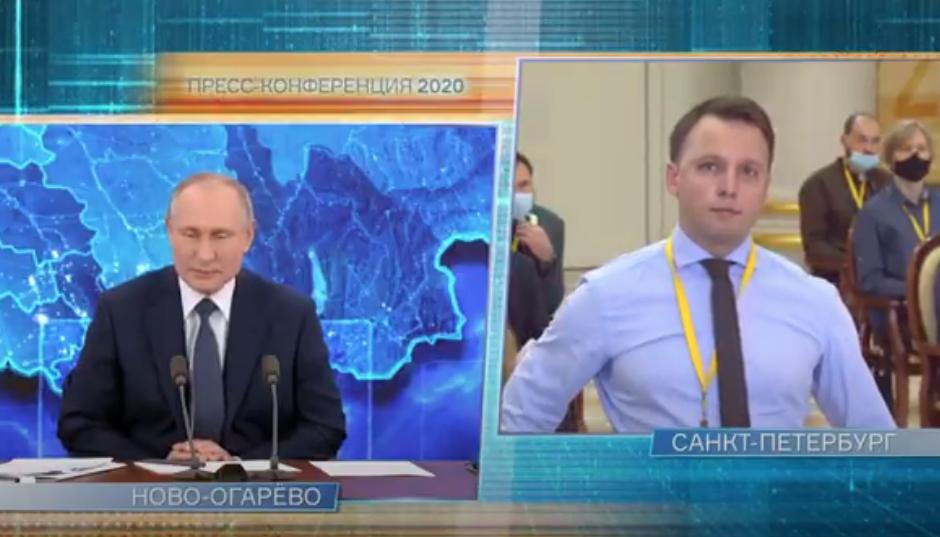 Петербург задал свой вопрос. Фото Скриншот Youtube