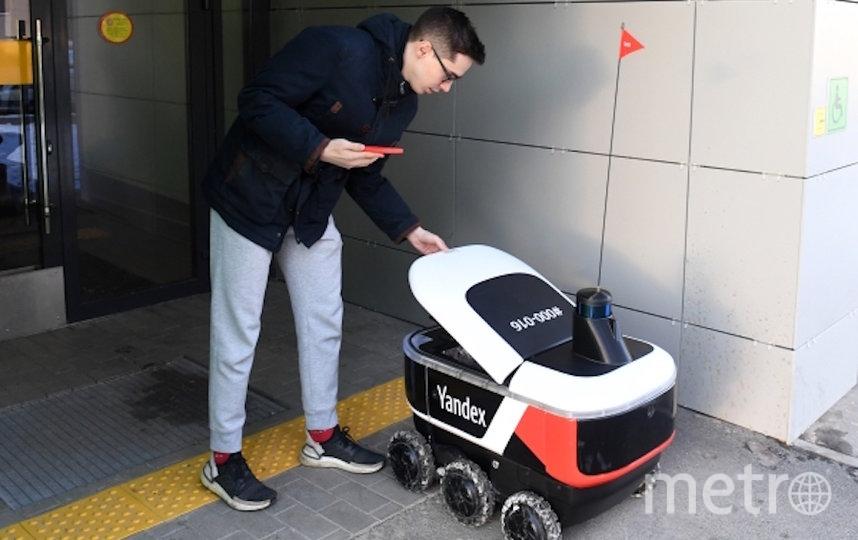 "Робот ""Ровер"". Фото РИА Новости"