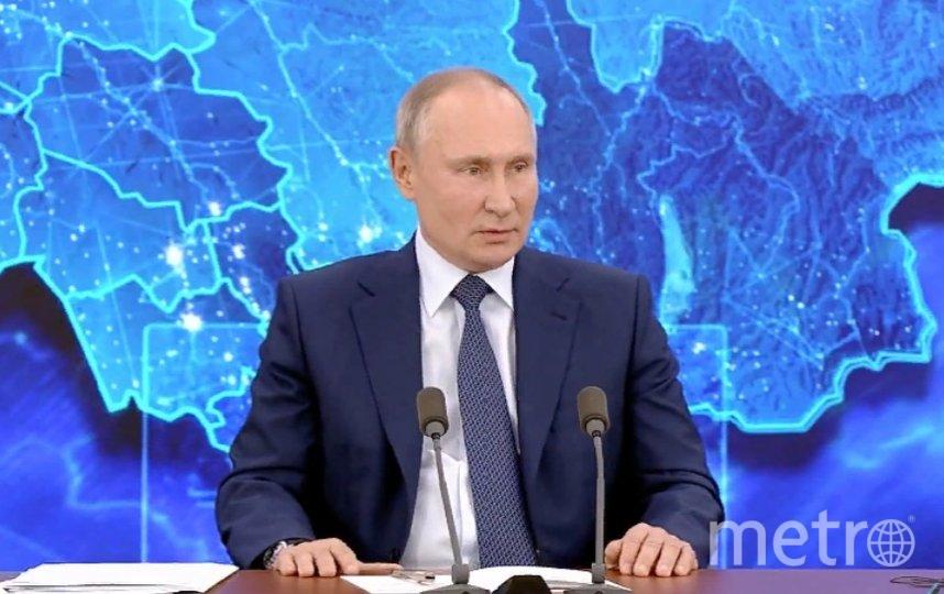 Владимир Путин. Фото Скриншот.