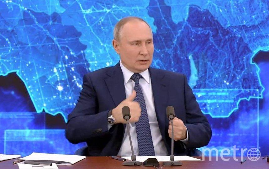 Владимир Путин. Фото Скриншот, youtube.com.