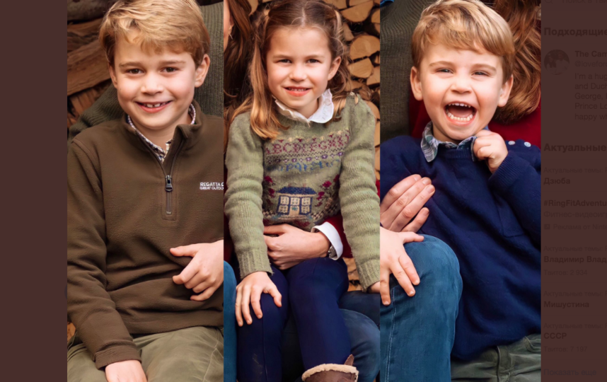 Семейное фото Кейт.