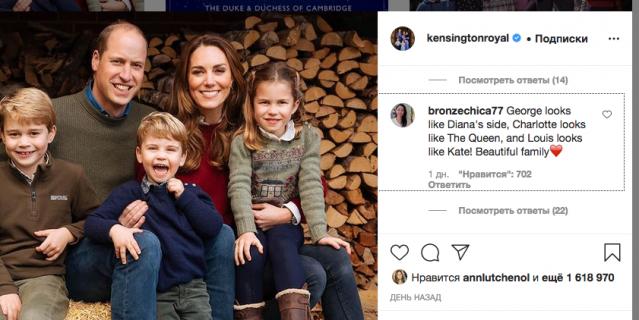 Британцы соглашаются, что Луи - копия  Кейт.