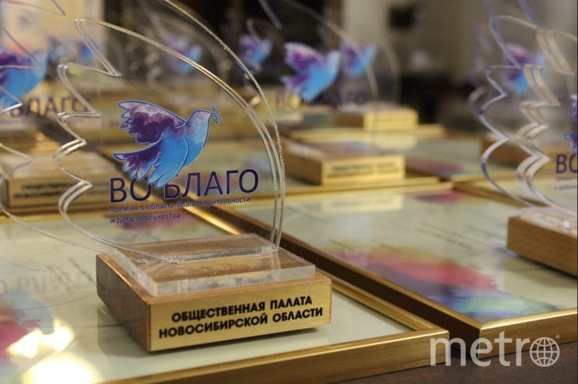 В спецноминации конкурса был отмечен благотворительный проект Балтика-Новосибирск в поддержку местных сообществ в период пандемии.