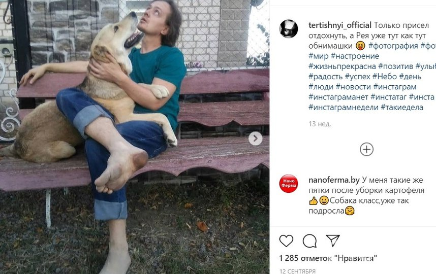 Май Абрикосов. Фото instagram.com/tertishnyi_official/.