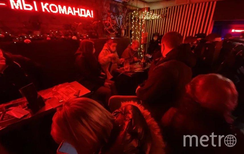 Штрафы получили 180 посетителей. Фото  ККИ.