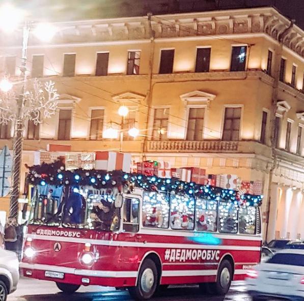 """""""Дедморобус"""" в Петербурге. Фото Скриншот Instagram: @regina___rodionova"""