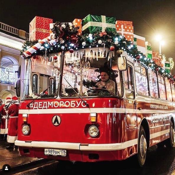 """""""Дедморобус"""" в Петербурге. Фото Скриншот Instagram: @mazi_nat"""