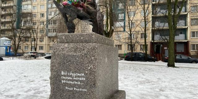 Памятник Фаине Раневской.