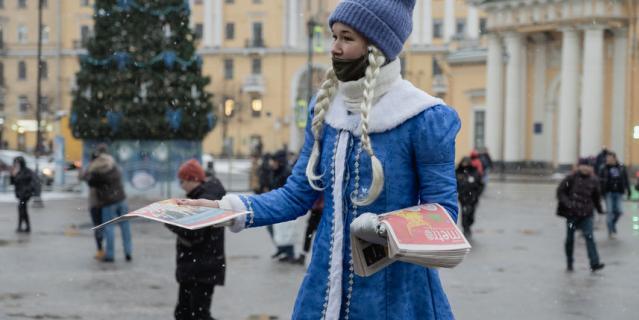 Вот так необычно раздавали газету Metroв Петербурге.