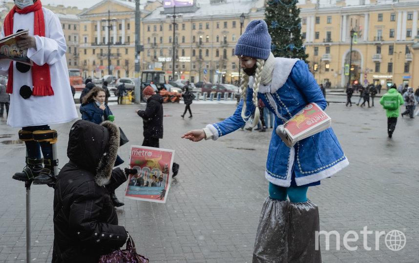 "Вот так необычно раздавали газету Metroв Петербурге. Фото ""Metro"""