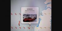 В Сети опубликован список членов экипажа судна