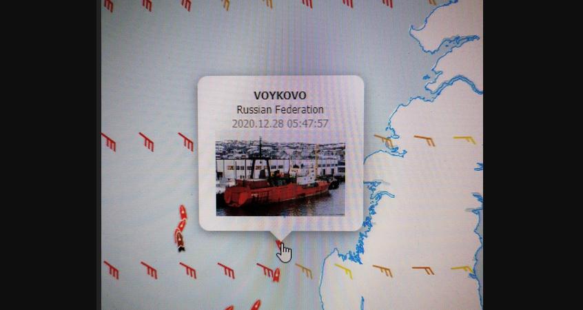 """В районе лова, где затонула """"Онега"""" работает спасательное судно. Фото соцсети"""