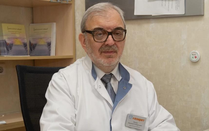 Евгений Рысин, психиатр-нарколог. Фото lazaretspb.ru