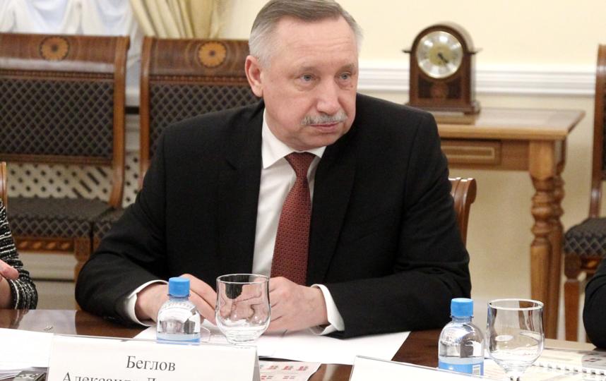 Александр Беглов. Фото архив