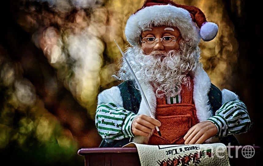 """У каждого человека есть свой вишлист к Деду Морозу. Фото pixabay.com, """"Metro"""""""