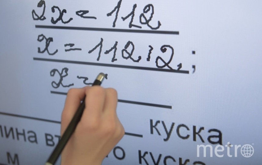 Учёба идёт нон-стоп и в пандемийное время. Фото РИА Новости