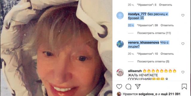 Фото Пугачевой не оставило равнодушным поклонников певицы.