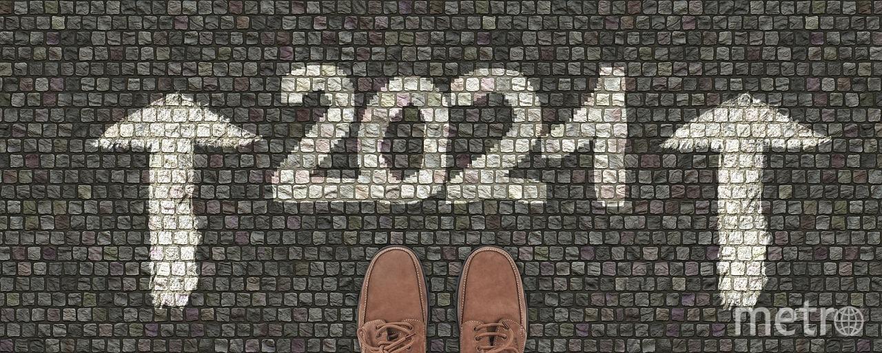 2021 год уже наступил. Фото pixabay.com