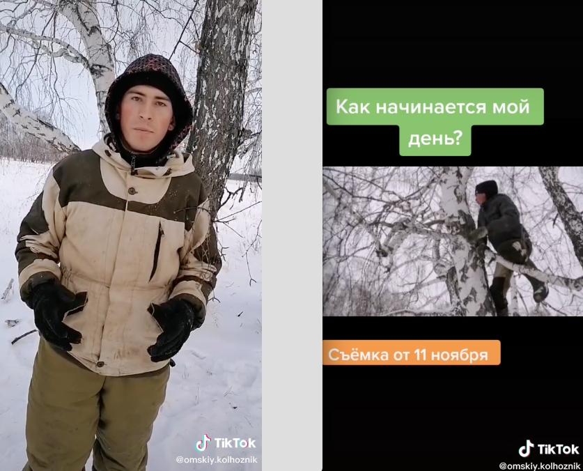 Алексей Дудоладов. Фото Скриншот TikTok: @omskiy.kolhoznik
