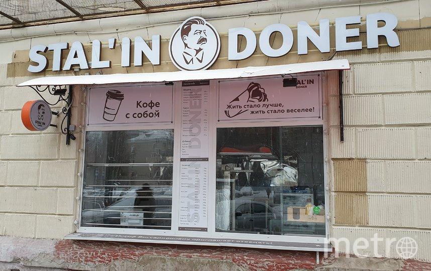 """Само кафе совсем небольшое, но сразу привлекает внимание вывеской. Фото АГН """"Москва"""""""