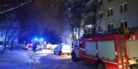 Пожар в прямом эфире: женщина просила о помощи в Twitter, когда горел дом в Екатеринбурге