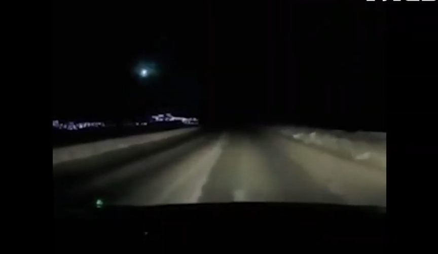 Метеорит. Фото скриншот, Скриншот Youtube