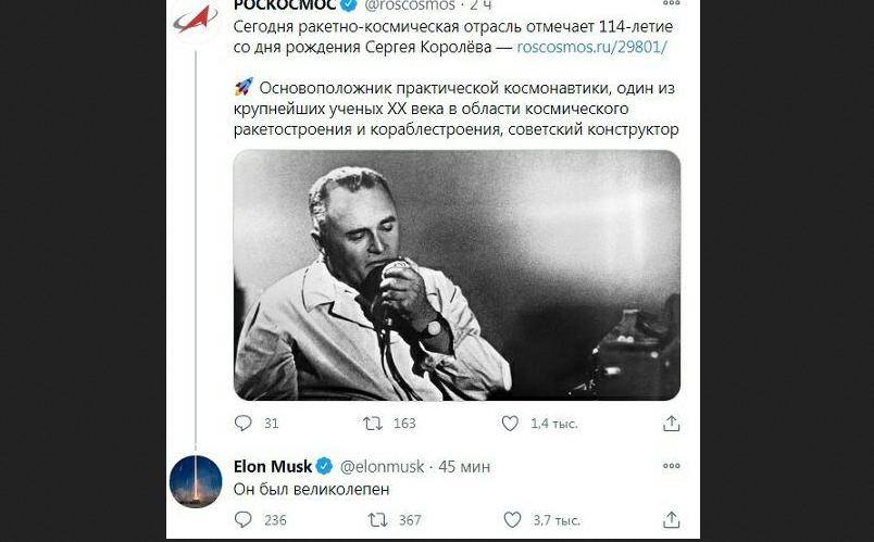 Илон Маск публикует комментарии на русском языке под постами. Фото скриншот
