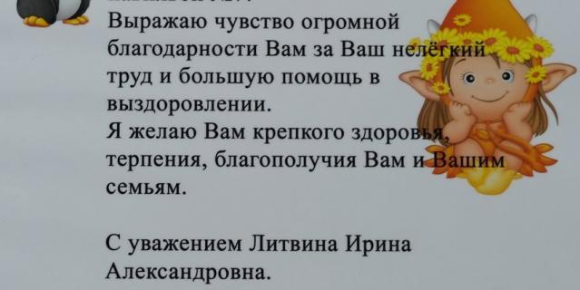 """Клинический психолог временного госпиталя в """"Ленэкспо"""" Юлия Мохова несколько месяцев работает с пациентами с коронавирусом."""