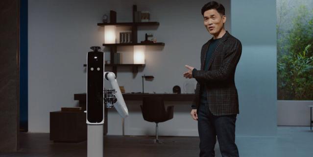 Робот Bot Handy.