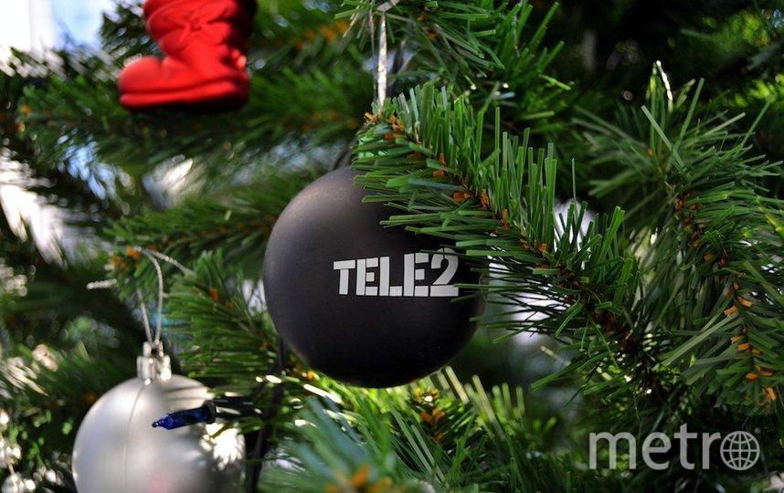 Семейный праздник столичные абоненты Tele2 встретили дома. Фото предоставлено Tele2