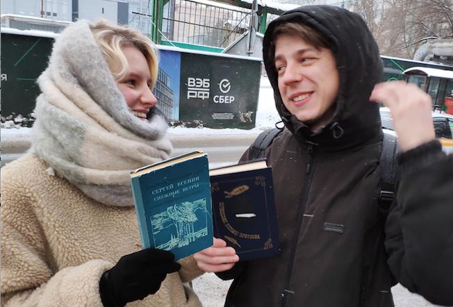 "Аня и Артём погадали себе на книгах вместе с репортёром Metro. Фото ""Metro"""