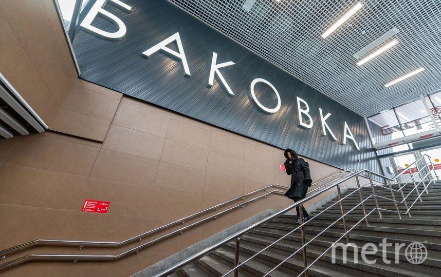 В 2020-м среднесуточный пассажиропоток станции составил 2,7 тысячи человек. Фото личная страничка Мэра Москвы Сергея Собянина, vk.com