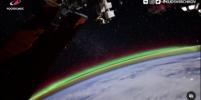 Российский космонавт показал северное сияние и свечение Земли - видео
