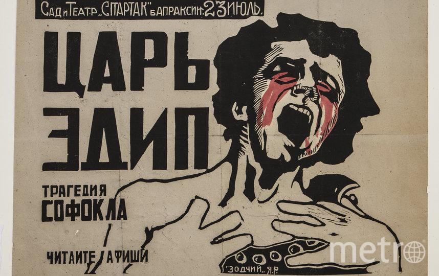 "Выставка ""Театр на стене"". Фото theatremuseum.ru"