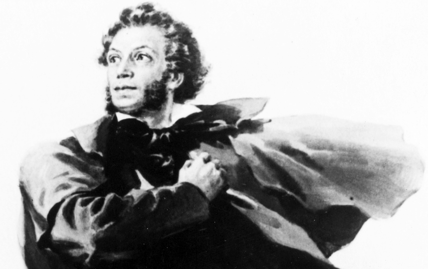 "Александр Пушкин. Фото ""Metro"""