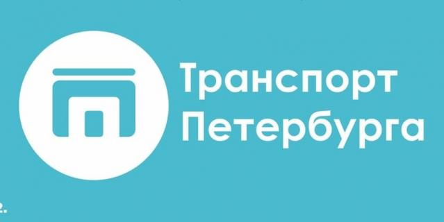 На выбор горожанам представили пять вариантов логотипа.