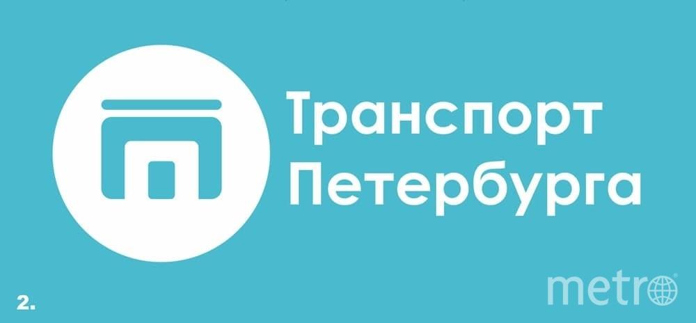 На выбор горожанам представили пять вариантов логотипа. Фото orgp.spb.ru.