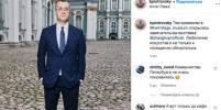 Депутаты Закса одобрили назначение вице-губернатором Бориса Пиотровского