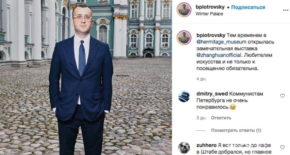 Борис Пиотровский. Фото  instagram.com/bpiotrovsky/.
