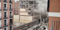 Мощный взрыв прогремел в Мадриде: что сейчас происходит на месте происшествия