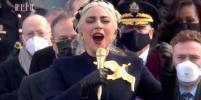 Леди Гага исполнила гимн США на церемонии инаугурации Байдена: как выглядела певица - видео