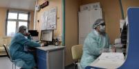 Названа одна из главных проблем при восстановлении после коронавируса