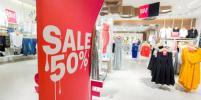 Выгодный шопинг: Что обязательно нужно купить на распродажах