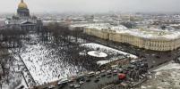 В полицейских бросали снежки: Как проходит субботний митинг в Петербурге
