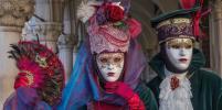 Знаменитый традиционный карнавал в Венеции: как пройдет мероприятие в период пандемии