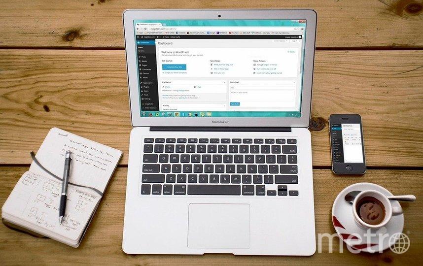"""""""Московский акселератор"""" стартовал в ноябре 2019 года. Фото pixabay.com, архивное"""