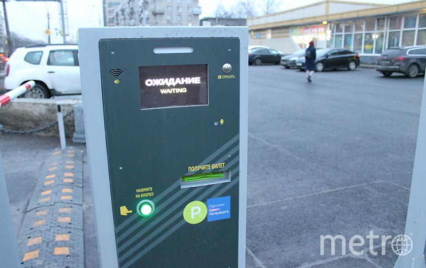 "Парковка работает официально. Фото https://www.gov.spb.ru, ""Metro"""